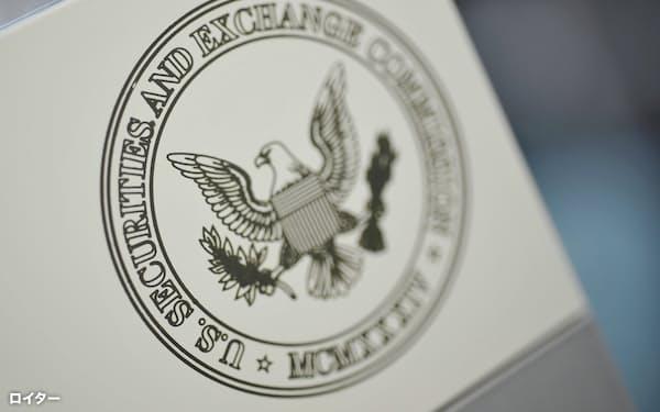 ESG規制の見直しに動き出した米証券取引委員会(SEC)=ロイター