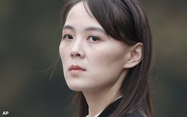 北朝鮮の金与正朝鮮労働党副部長=AP