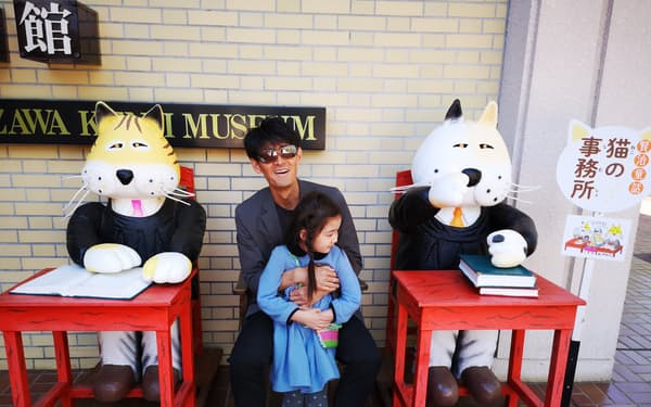 2019年春の家族旅行で(岩手県花巻市の宮沢賢治記念館)