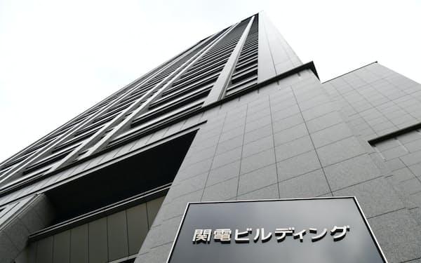関西電力本店