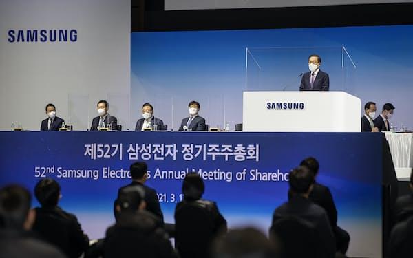 サムスン株主総会は初めてオンラインでも中継された(17日、韓国水原市)