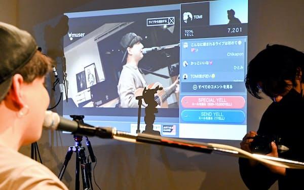 オンラインライブの画面には視聴者のコメントが表示される(東京都品川区のBEAMING)