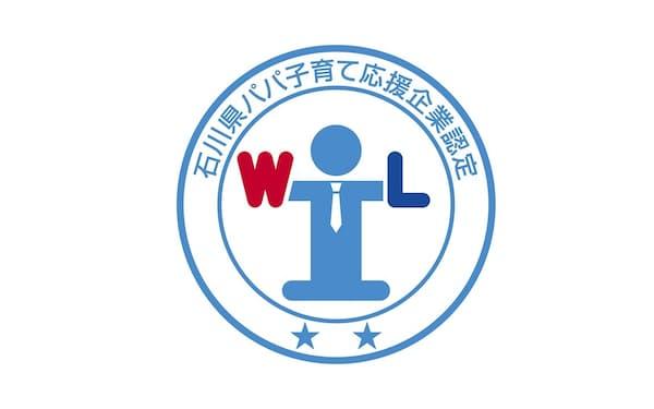 パパ子育て応援企業のロゴ