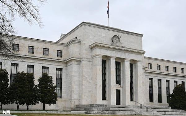 米連邦準備制度理事会(FRB)の建物=17日、ワシントン(共同)