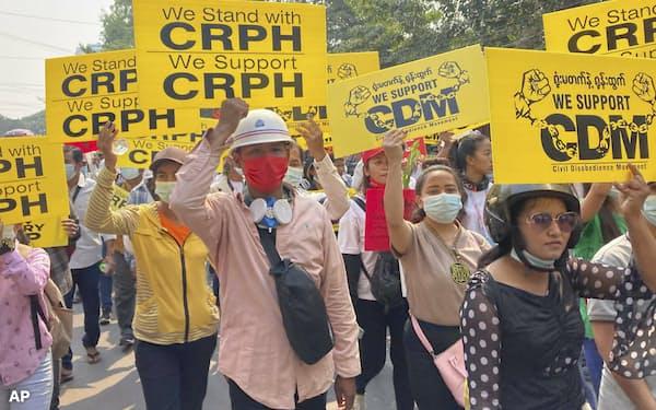 アウン・サン・スー・チー氏が率いる国民民主連盟の議員らでつくるCRPHが9月末まで納税を延期するよう呼びかけたことで、企業は板挟みに直面している=AP