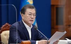 公職者の土地投機に韓国民憤怒 選挙控えた文政権に逆風