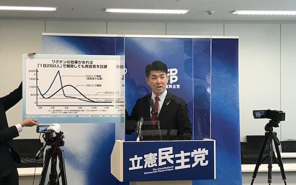 記者会見する泉健太政調会長(18日、国会内)