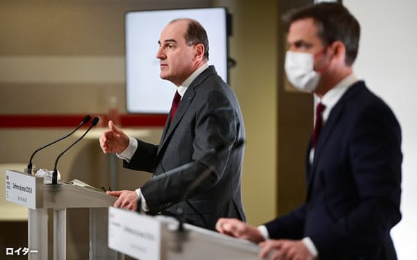 18日、カステックス仏首相㊧は3回目となるパリの外出制限を発表した=ロイター