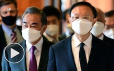 中国外交ツートップの自信と焦り 北京ダイアリー