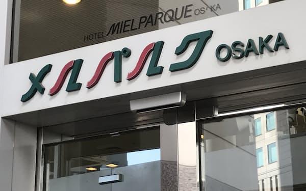 ワタベウエディングはホテル施設のメルパルクを運営する(ホテルメルパルク大阪)