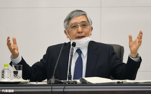 金融政策決定会合を終え、記者会見する日銀の黒田総裁(19日、日銀本店)=代表撮影