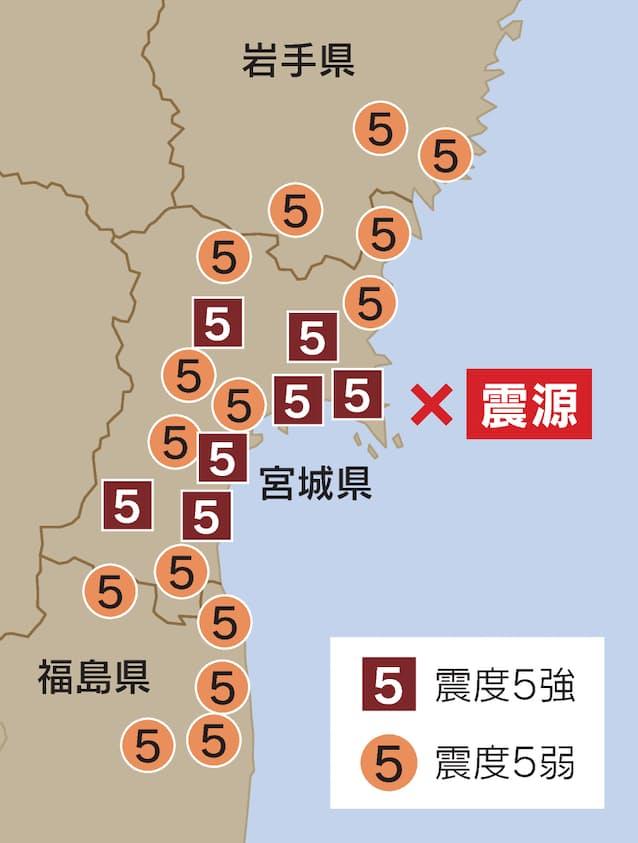 宮城 県 沖 地震