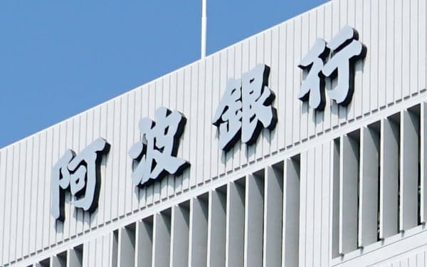 阿波銀はシニア活用を目的に4月から定年を65歳に引き上げる(徳島市)