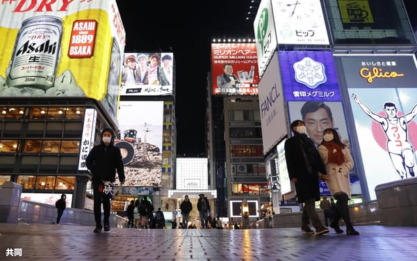 公示地価の下落が目立った大阪市中央区の道頓堀周辺=共同