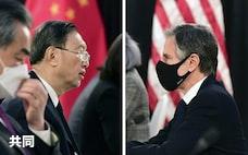 米中対立、市場も巻き込む「国家観の衝突」