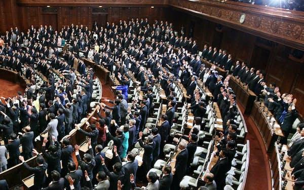 女性議員の割合は海外の先進国に比べて少ない