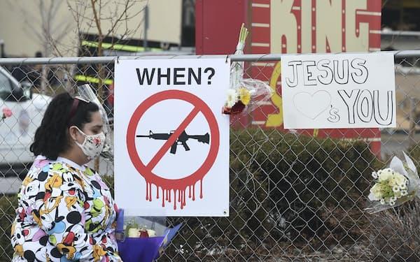コロラド州の事件現場近くで掲げられた銃規制を求める看板=AP