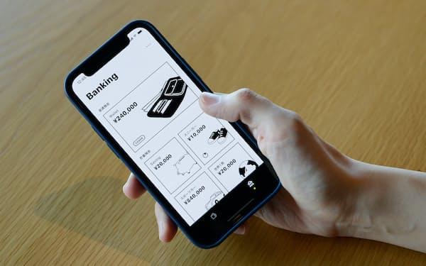 みんなの銀行はスマートフォン経由で金融サービスを提供する(写真は試用版)