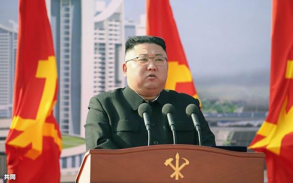 23日、平壌で演説する金正恩総書記=朝鮮中央通信・共同