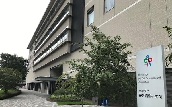 京都大iPS細胞研究財団や京都大iPS細胞研究所など4機関はコロナ回復者のiPS細胞を国内外の研究機関に無償で提供する