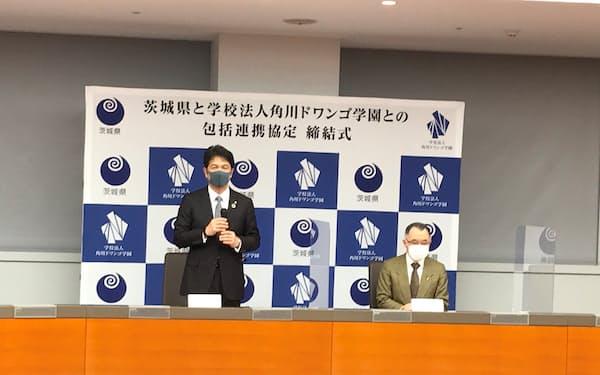 茨城県の大井川知事は調印式で「教育改革の大きな柱にしたい」と述べた(県庁、25日)