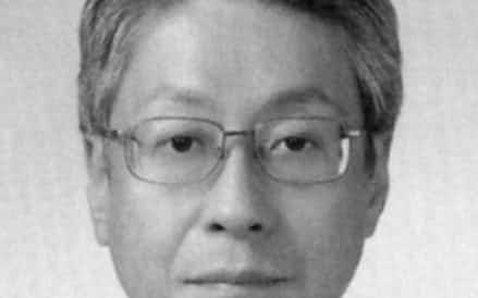 長 名古屋 高検 検事 名古屋高検検事長に中川氏 公安調査庁長官は和田氏