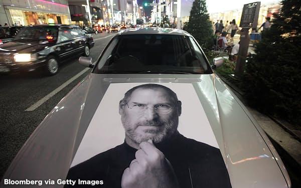 アップルが車を開発すると、自動車産業はどう変わるか(出所:Bloomberg/ゲッティイメージズ)