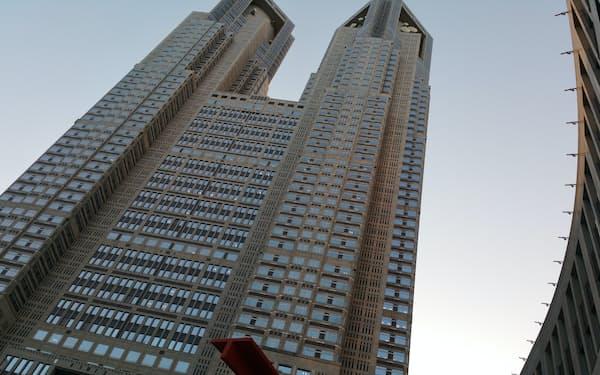 国と自治体は連携し国際金融センターを目指す(東京都庁)