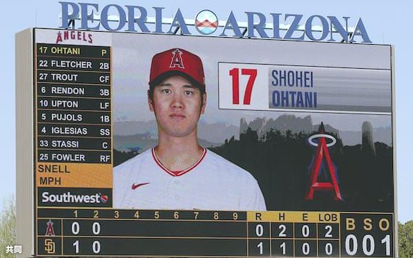 3月21日、パドレスとのオープン戦で球場の電光掲示板に映し出されたエンゼルス・大谷。「1番・投手」で出場した=共同
