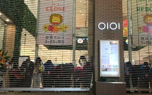 閉店セレモニーの終了後、従業員が頭を下げるなかシャッターを閉じた静岡マルイ(28日、静岡市)