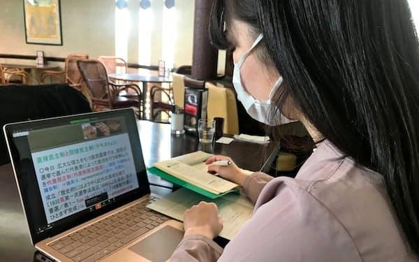 コロナ禍で多くの大学がオンライン授業を導入した
