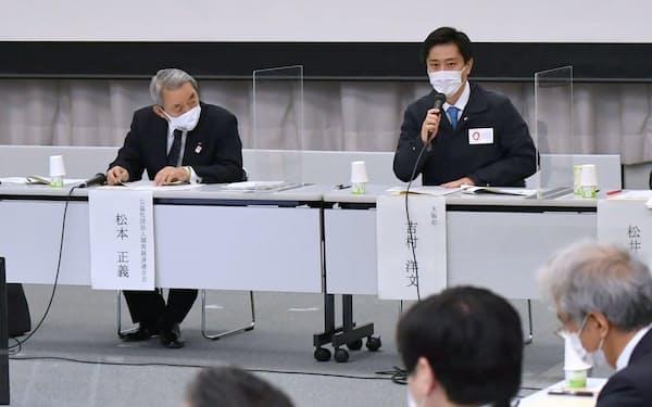 国際金融都市OSAKA推進委員会で発言する吉村大阪府知事(右)。左は会長に選出された関経連の松本会長(29日午前、大阪府庁)