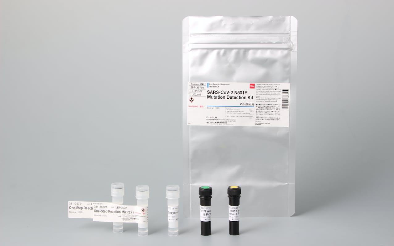 富士フイルム和光純薬が発売した変異ウイルス対応のPCR検査キット