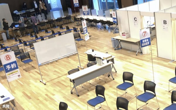 神戸市が実施した集団接種訓練の会場=14日(同市提供)