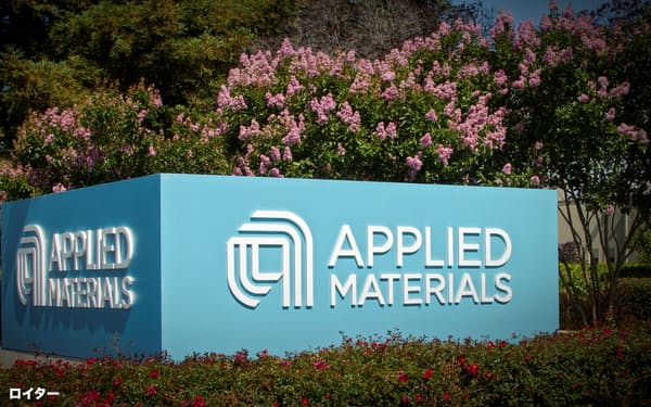 Applied Materials' new corporate signage photo in Santa Clara, California, U.S. is shown in this image released on August 22, 2016.  Courtesy Applied Materials/Handout via REUTERS  ATTENTION EDITORS - THIS IMAGE WAS PROVIDED BY A THIRD PARTY. EDITORIAL USE ONLY.  - S1BETWZALZAB