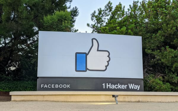 米フェイスブックは通信インフラへの投資を増やしている(米カリフォルニア州メンロパーク市の本社)