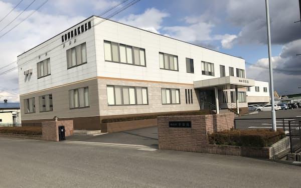 幸楽苑ホールディングスの本社(福島県郡山市)