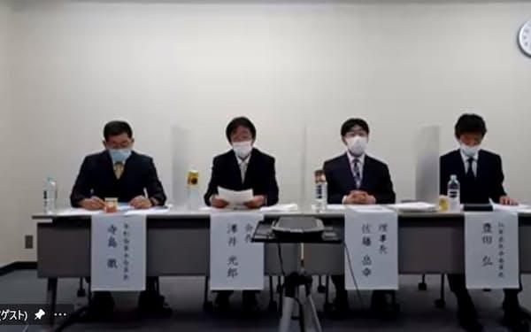沢井光郎会長(左から2人目)は「信頼性の高いジェネリック医薬品のみが流通する状況を実現する」と述べた