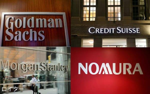 多くの金融機関がアルケゴスとの取引に名を連ねた(写真はいずれもロイター)