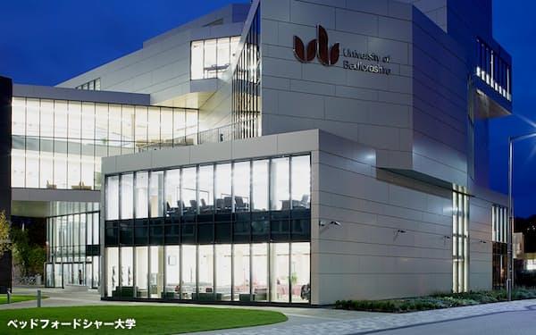 英南部ベッドフォードシャー大学は、EU学生向けの授業料引き上げを見送った=ベッドフォードシャー大学提供
