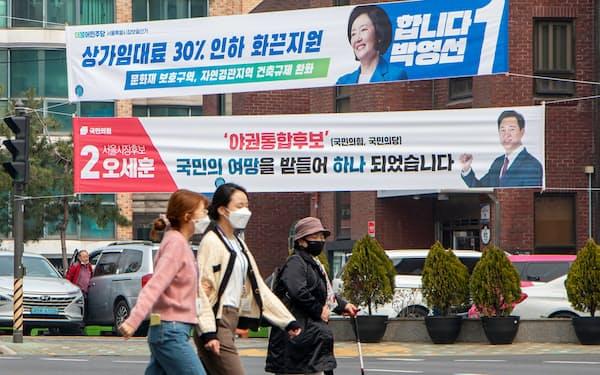 4月7日投開票のソウル市長選は後半戦に入った