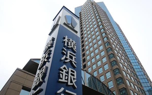 横浜銀行を中心とした5行が基幹システムのオープン化を進める