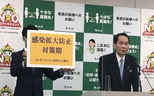 香川県の浜田知事は飲食店の営業時短要請に言及した(31日、高松市)