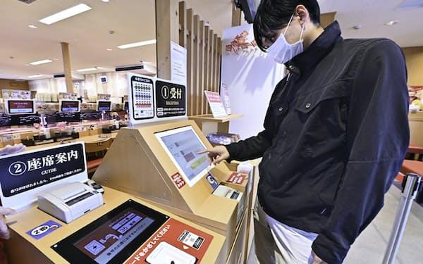 自動化で非接触型の店づくりを進めるスシローGHD。時価総額は大きく伸びた