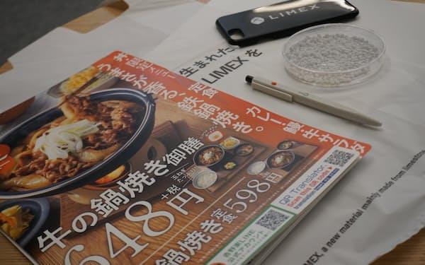 牛丼チェーンの吉野家などがTBMの素材を使用している