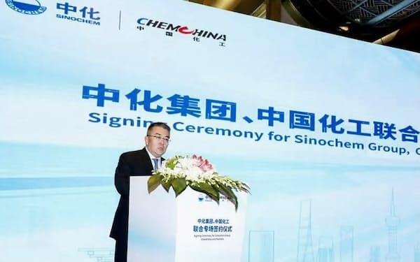 シノケムとケムチャイナはこれまでも共同発表会などを開いていた(20年11月、上海)=シノケムのサイトから)