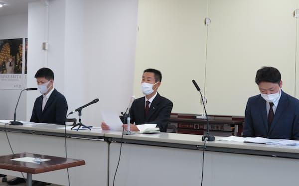 JERAは1日付で秋田事務所を開設した