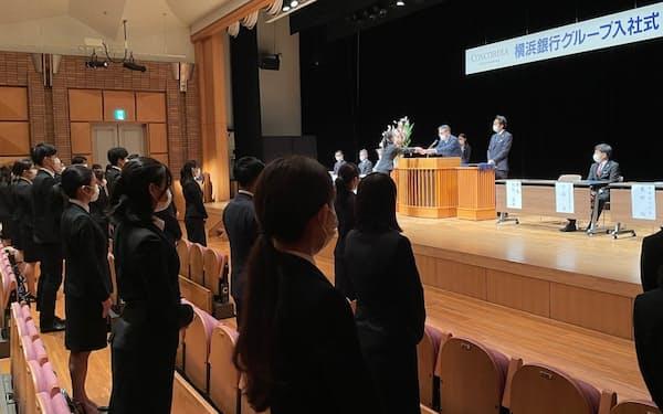 横浜銀行の入社式は座席の間隔をあけるなど感染防止対策をとった(1日、横浜市)