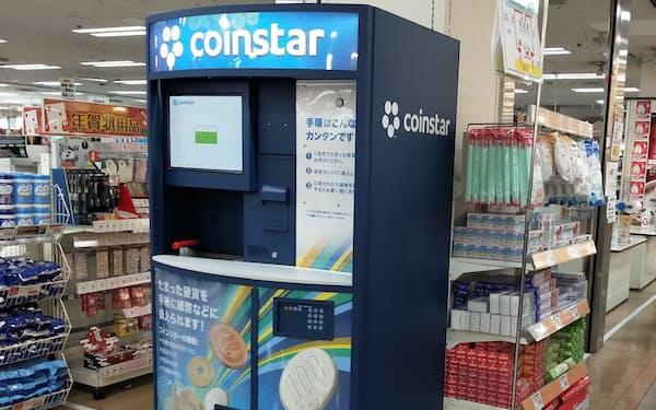 日本で小銭両替機の設置を進める(オークワ わくわくシティ尾崎店)