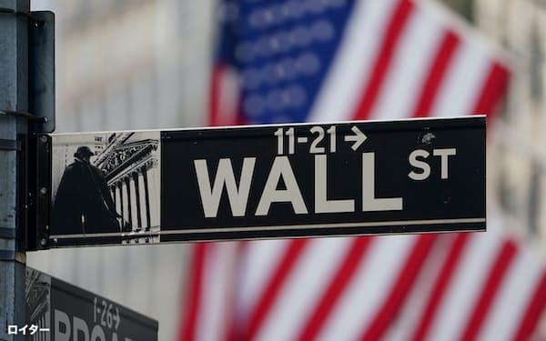 S&P500種株価指数は史上最高値に=ロイター
